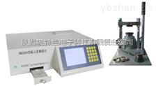 X荧光硫元素分析、测量、化验仪