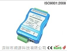 4-20mA转RJ45多路模拟信号采集转换器