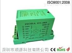 ISO DA O1-RS232转4-20mA,数字量转模拟信号数据采集器