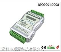 多路传感器信号监测转换数据采集器