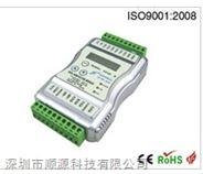 多路傳感器信號監測轉換數據采集器