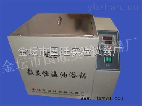 HH-S-數顯恒溫油浴鍋廠家直銷