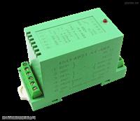 通讯接口转换器ISO4021