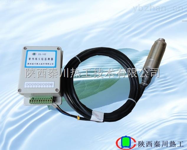 焦化厂用紫外线火焰监测器ZQ-102