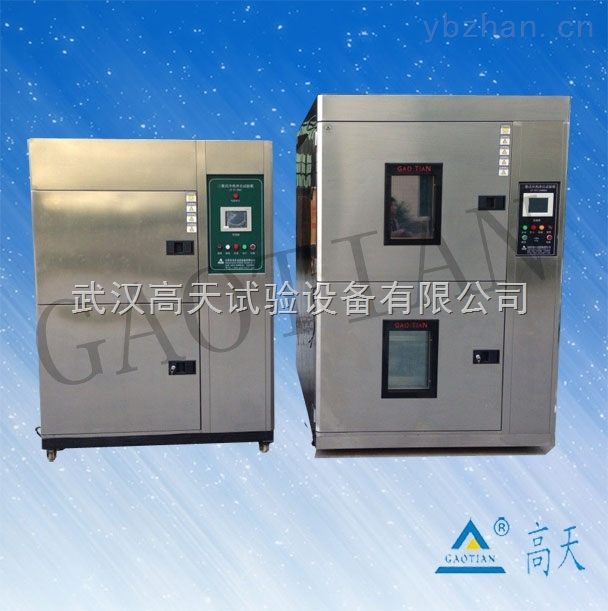 GT-TC-64-沖擊箱,高低溫冷熱沖擊試驗箱