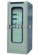 CEMS烟气排放连续监测系统