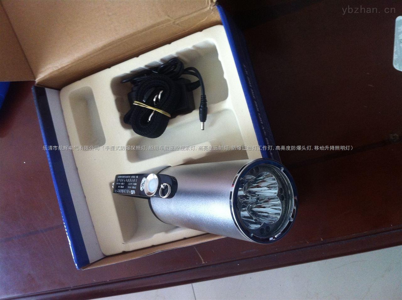 YJ1202强光救援探照灯YJ1202手提式稽查灯 铝合金防爆灯