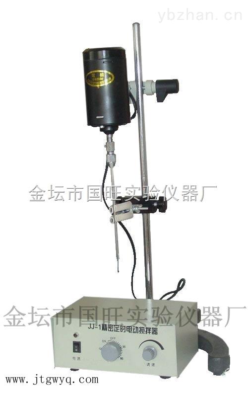 JJ-1.JJ-2-精密電動攪拌器廠家直銷