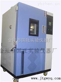 GDW高低温试验箱*报价价格