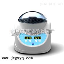 DTK-100干式恒温器,恒温混匀仪
