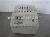 恒温消解仪、试管加热器(20孔)孔数可订做厂家直销报价价格