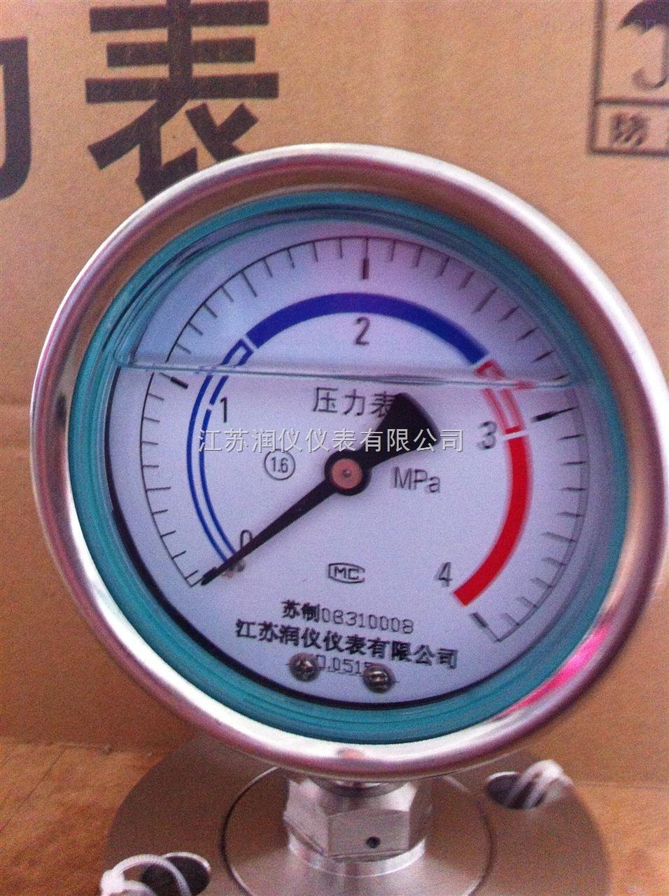 充油(耐震)隔膜壓力表