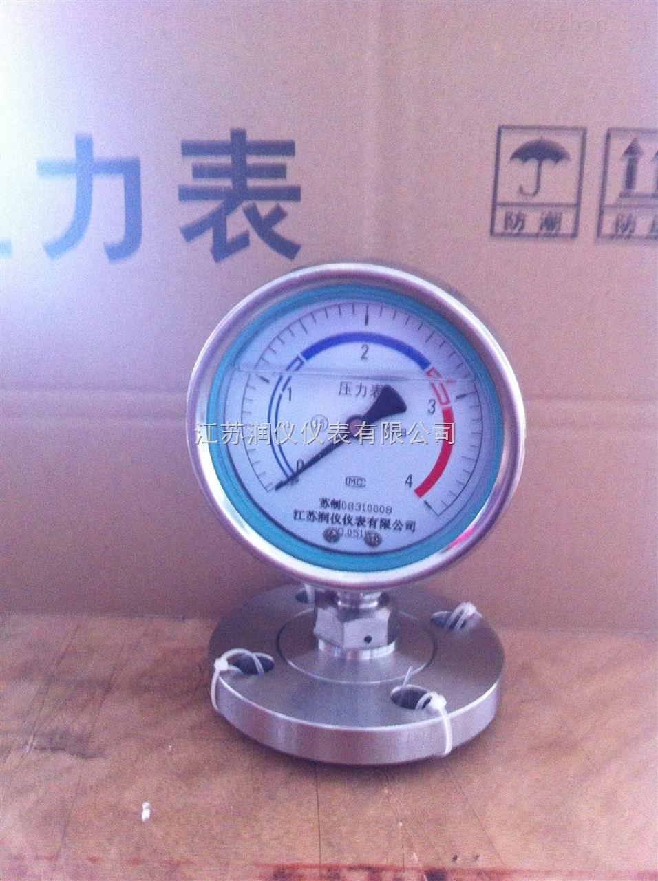 YTP-100B/MF/HC-不锈钢隔膜耐震压力表