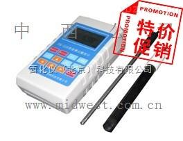 便攜式酸度計 國產 型號:CN60M/PH-520型庫號:M287470