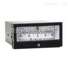 YEJ-101-YEJ-101 矩形膜盒壓力表