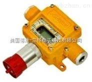 C630/DN 气体探测器