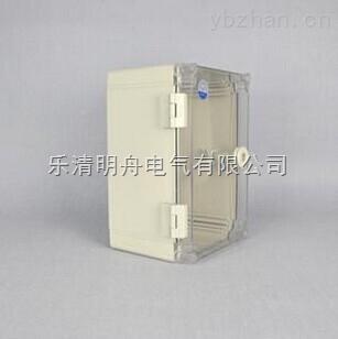 200*300*160mm透明塑料密封箱 ABS防水配电箱 按钮盒
