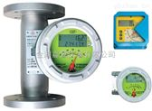 供應小流量氣體轉子流量計
