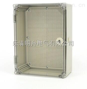 300*400*160mmABS密封防水盒 防水配電箱控制盒按鈕盒
