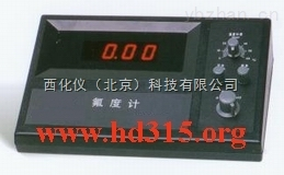 氟離子濃度計/氟度計(國產) 型號:SKY3PFS-80庫號:M188446