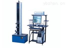 WDW-5-电子万能试验机WDW系列