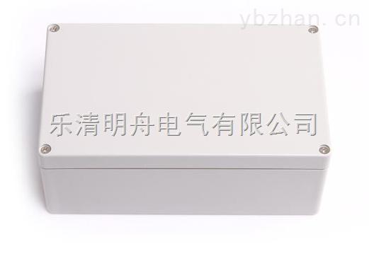 200*120*75mm塑料防水接线盒