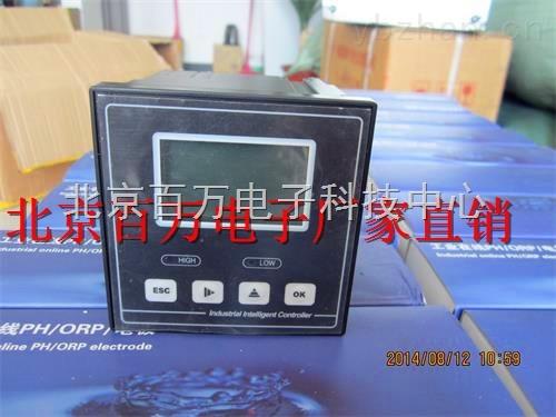 JC516-TP110-在線PH計分析儀 工業在線酸度計 在線ph計