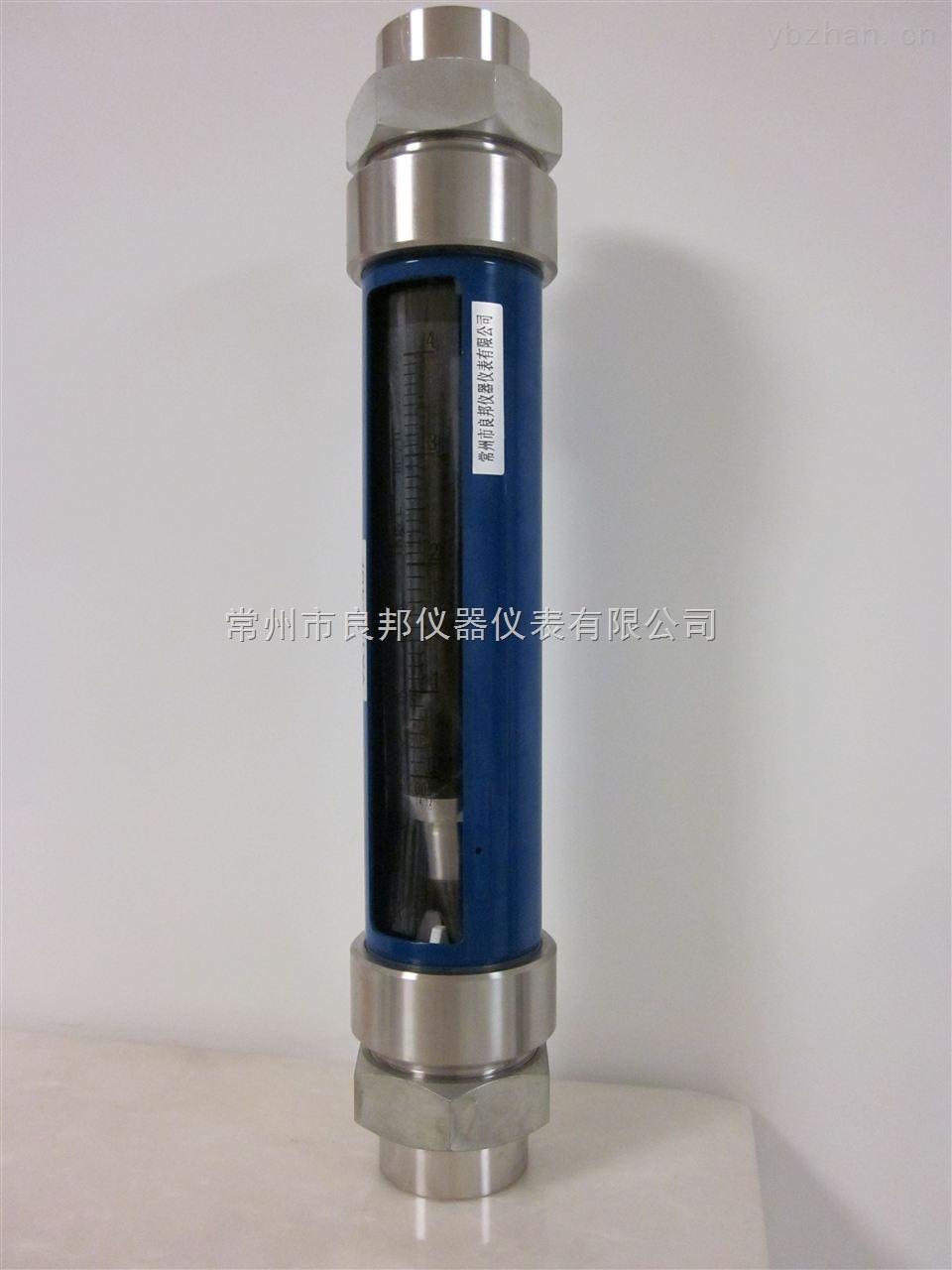 VA10-40德国玻璃转子流量计技术制造厂家