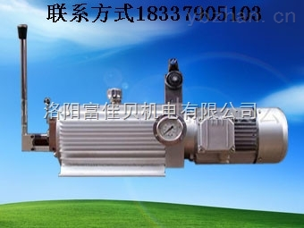 混凝土搅拌机液压动力单元YYZ125中联用液压站