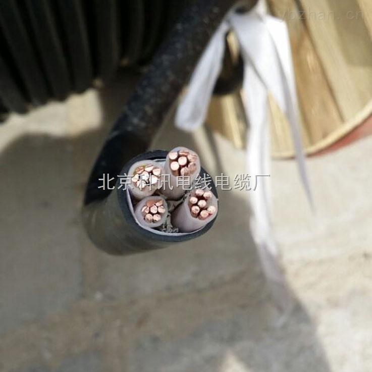 电力电缆yjv5*16yjv5*16-北京科讯电线电缆厂