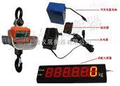 3000公斤天车秤电子无线吊秤哪里有卖