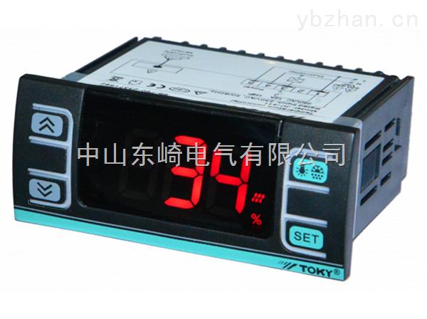 TOKY东崎 TX3系列温湿度控制仪表 制冷 抽湿 加湿功能 照明蜂鸣器