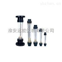 LZS塑料管浮子流量計價格