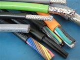 KYJVR銅芯控制電纜