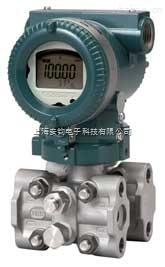 EJX430A 压力变送器