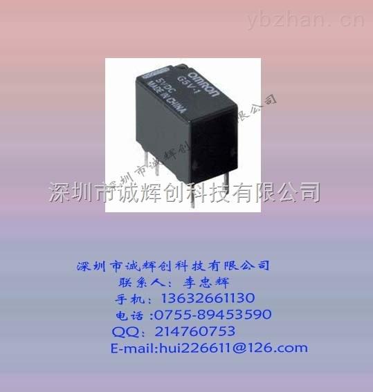 G5V-1-DC5V-欧姆龙信号繼電器G5V-1-DC5V繼電器5V