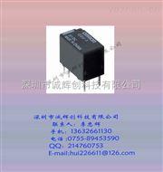 欧姆龙信号继电器G5V-1-DC5V继电器5V