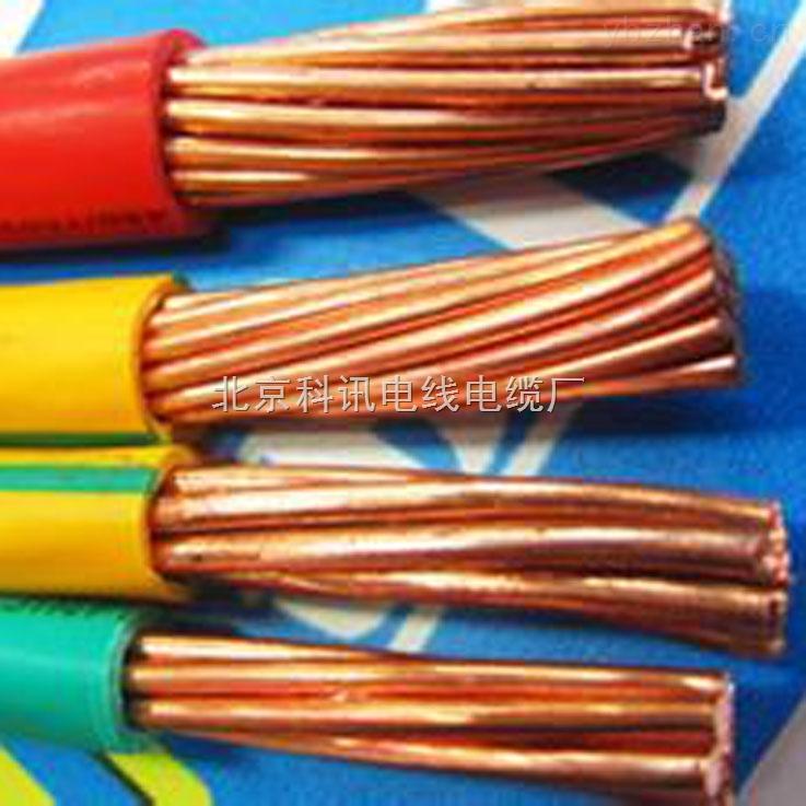bv塑铜线,bv120塑铜线