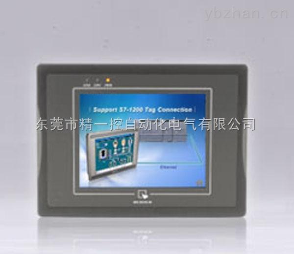 PLC自动化公司提供清远自动化5寸威纶触摸屏MT6056i
