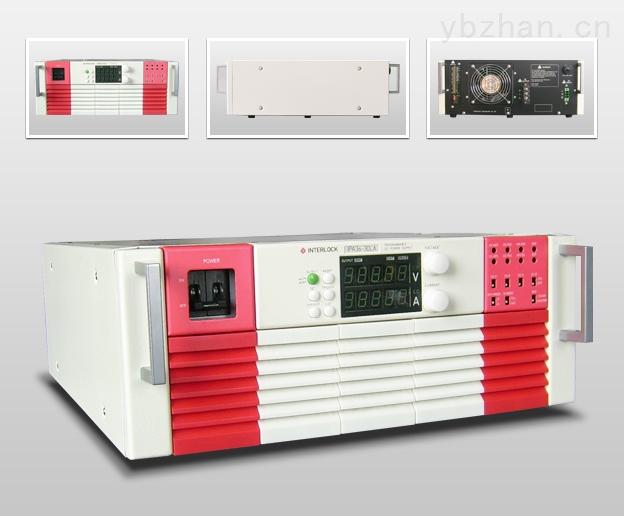 IPA16-50LA 可编程直流电源