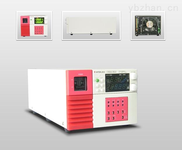 IPA250-2.5LA 可编程直流电源