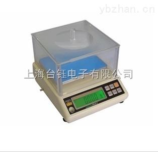 实验室用电子天平 300克实验天平报价