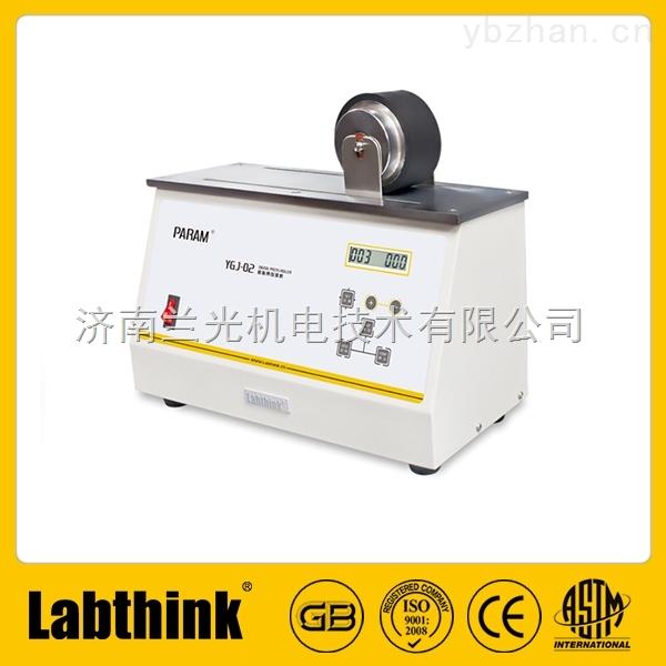印刷墨层色牢度测试仪(胶粘带压滚机与圆盘剥离试验机配合使用)