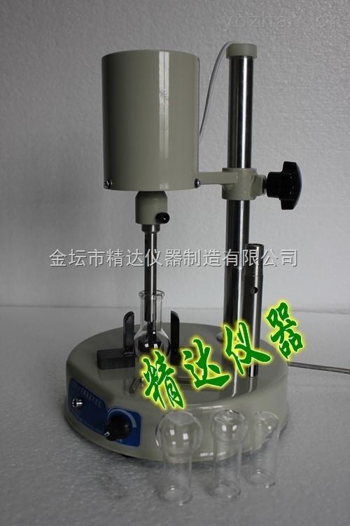 FSH-2-可调高速匀浆机