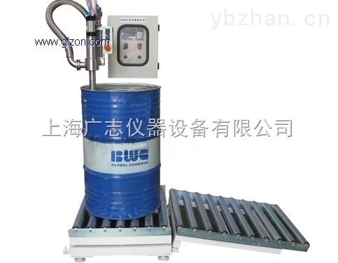 200升自动称重灌装机