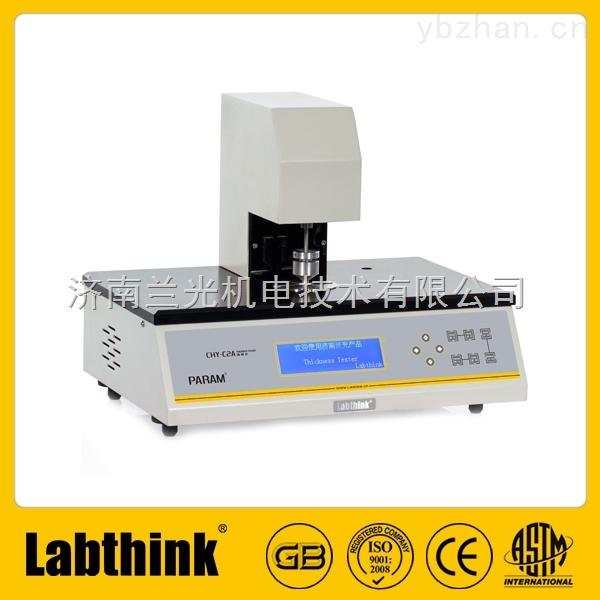 玻璃卡紙紙張厚度測定儀(CHY-C2A)