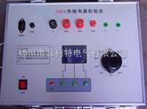 TES-500A单相热继电器校验仪