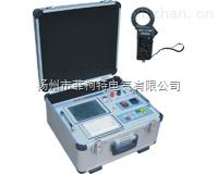 DRQ-500全自动电容电桥测试仪