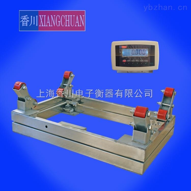陕西1.5吨电子钢瓶秤