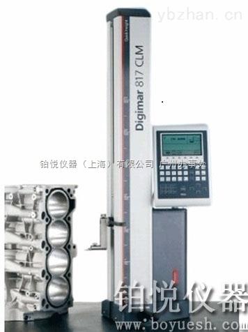 德国马尔数显高度测量仪